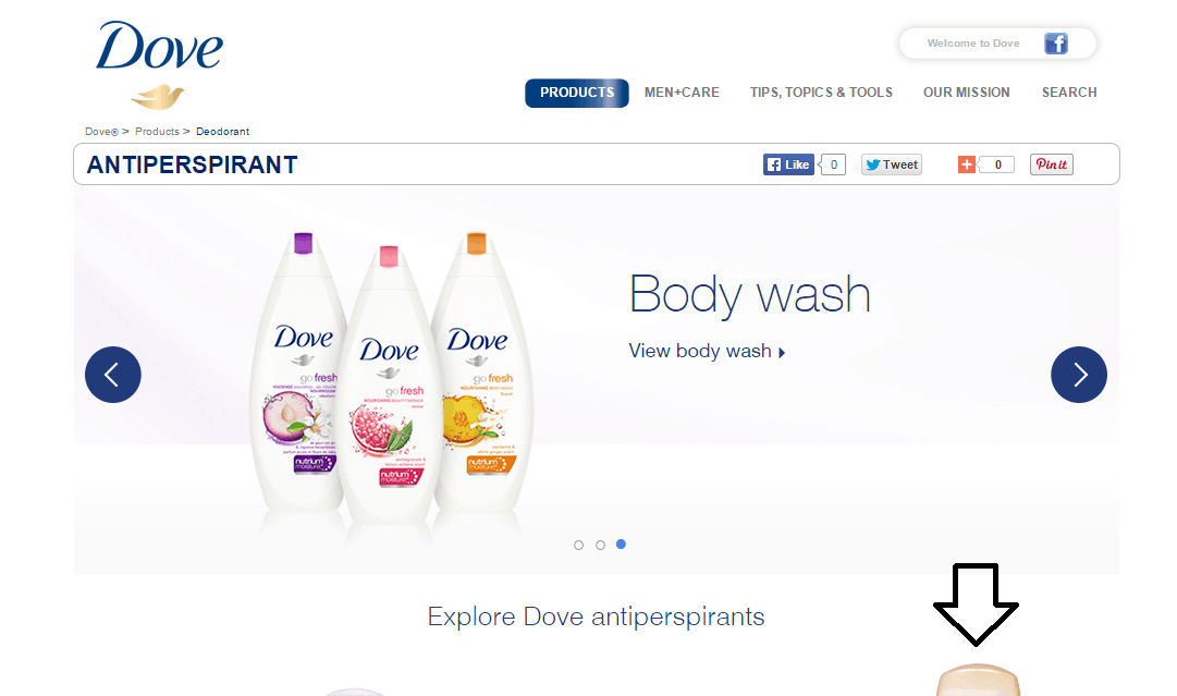 Lux product landing
